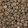 100px-385_degrees_cinnamon_roast_coffee